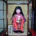 Photos: 市松人形 0126 044