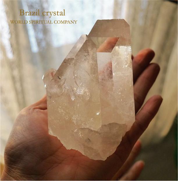 ブラジル産水晶