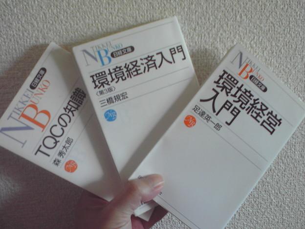 ブックオフ新宿東口店で購入した成果の一部!もちろん105円。