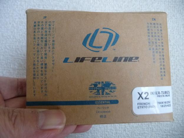 LifeLineのロード用チューブ