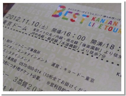 20121110_01_01