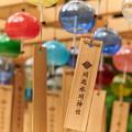 Photos: 川越氷川神社2020-5
