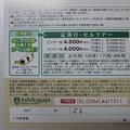 Photos: 足利城ゴルフ倶楽部2014年2月平日平日優待料金の案内!!