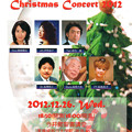 Photos: 一日遅れの クリスマス・コンサート 2012 倉石真 くらいしまこと 声楽家 オペラ歌手 テノール