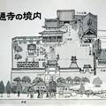 佛通寺の境内