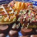 Happy Valentine 2013~チョコワッフルにハートがいっぱい~