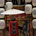 Photos: 祇園祭 菊水鉾 ちょうちん