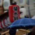 Photos: 祇園祭 菊水鉾 蒼い日傘