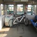 Photos: 近江鉄道