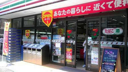 7-11 nagoyakamimaezuekimae-240726-2