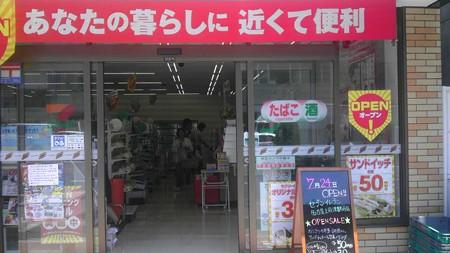 7-11 nagoyakamimaezuekimae-240726-3
