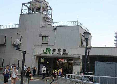 JR 橋本駅 / 横浜線・相模線-240728-1