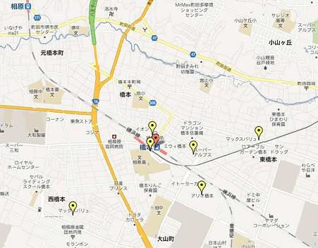 橋本駅 周辺 スーパーマーケット・店舗 探訪