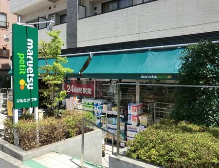 maruetsu puti wasedaten-240824-4