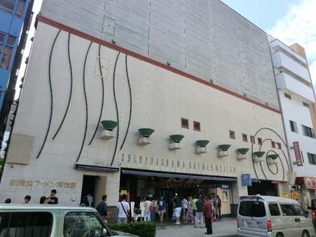 新横浜ラーメン博物館-240814-1