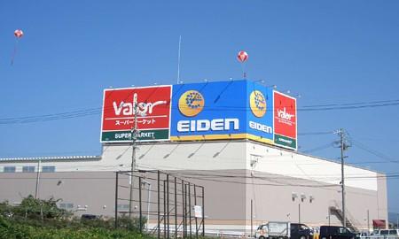 バロー瀬戸西店 2006年10月19日(木) オープン3日目-181021-1