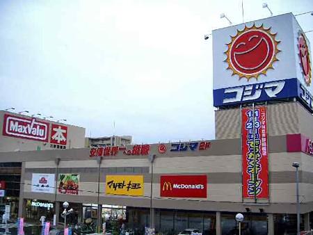 コジマNEW砂田橋店 2006年11月18日(土) オープン-181119-3