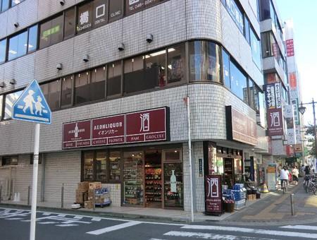 イオンリカー本厚木店-240928-1