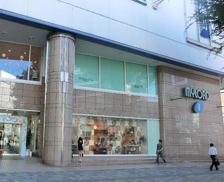 honatsugi mylord-240827-2