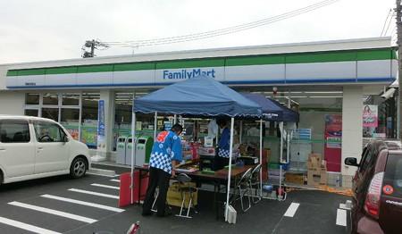 famima okazakimakimidou-240929-3