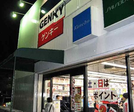 genky-komaki-181214-3