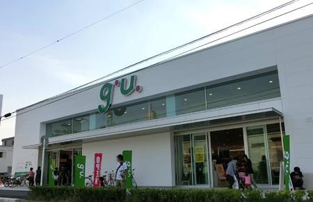 gu toyohashikomukaiten-24102-2