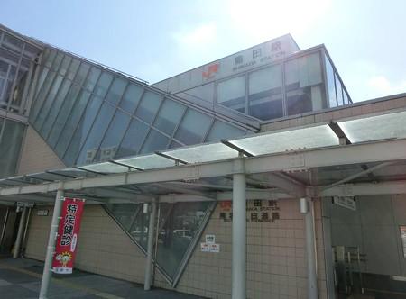 jr shimadaeki-241007-3