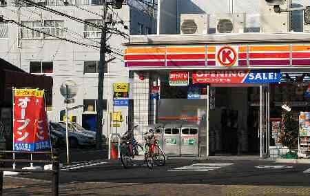 サークルK古出来西店 2006年12月15日(金) 7時オープン-181217