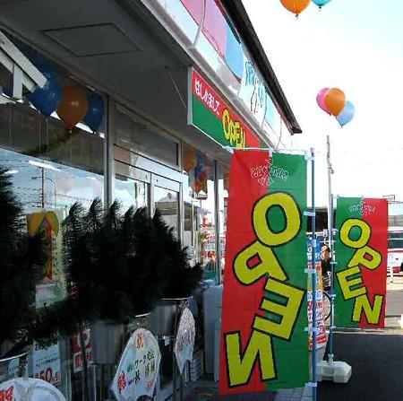 サンクス岩倉八剱店 12月20日(水) オープン-181220-1