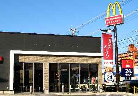 マクドナルド 23号新栄店 2006年12月28日(木) オープン-181226