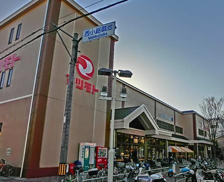 スーパーマツモト 西小路店 2011年11月22日(火) オープン 1周年-241125-1