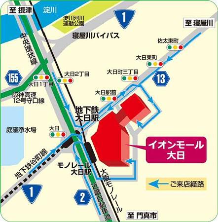 aeon mall dainiti-241123-tirashi-4