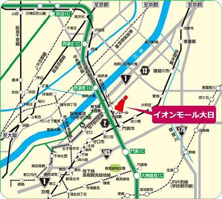 aeon mall dainiti-241123-tirashi-3