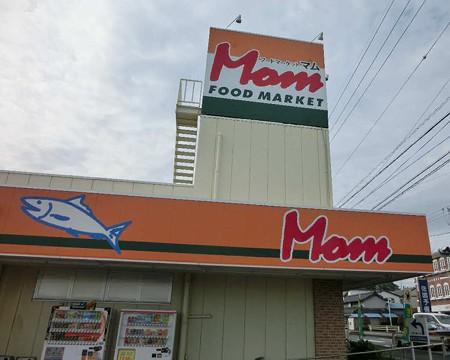 フードマーケット マム 浜松可美店 平成23年11月23日(水) オープン 1周年-241125-1