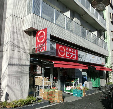 mini piago tokiwa2tyoume-241216-1