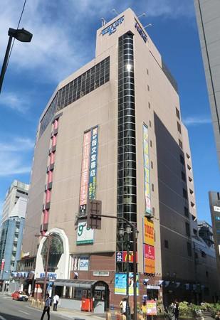 京王八王子ショッピングセンター-241217-1