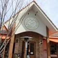 Photos: maruko du pain shimizuten-250106-5