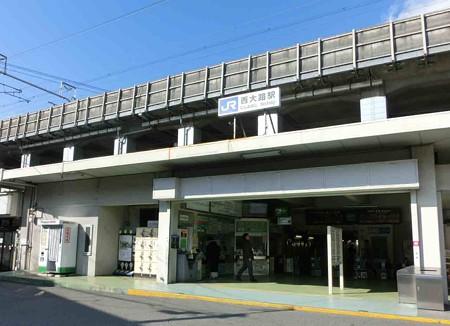 JR 西大路駅-250101-1