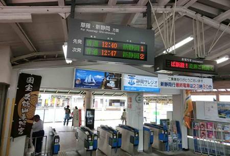 新清水駅-240624-1