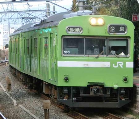 jr inari-250101-7