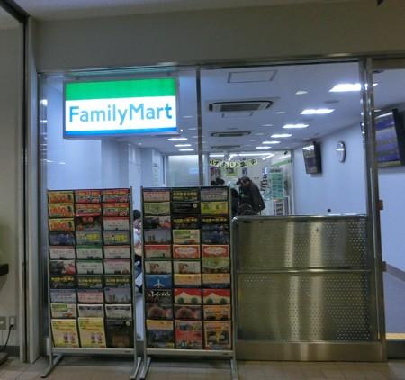 ファミリーマート エスタシオ名鉄バスセンター店  2012年12月5日(水) オープン 1ケ月-250103-2