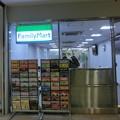 写真: ファミリーマート エスタシオ名鉄バスセンター店  2012年12月5日(水) オープン 1ケ月-250103-2