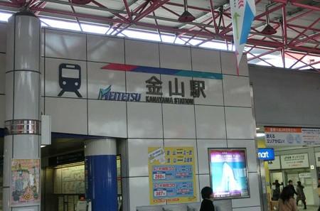 meitetsu kanayamaeki-250103-3