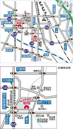 aokisuper nikketown inazawaten-250225-2