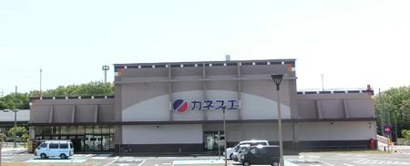 カネスエ徳重店  2013年4月25日(木) オープン-250421-1