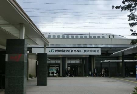 JR 武蔵小杉駅 / 横須賀線・南部線-250408-1