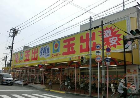 スーパー 玉出 勝山店 -250320-1