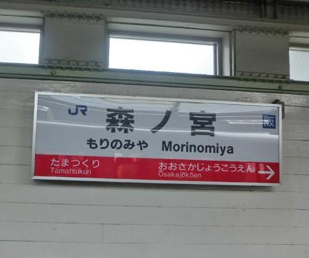 jr morinomiya-250601-2