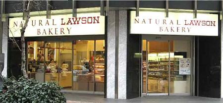 ナチュラルローソンベーカリー銀座本店 2006年12月13日(水)オープン-190120-1