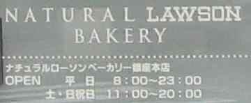 nl-bakery-190120-2